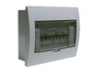Tủ điện âm tường mặt nhựa ABS